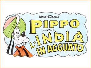 la prima vignetta